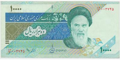 Írán, 10000 Rials (1992-), P.146b