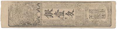 Japonsko, 1 stříbrný Monme mínus 2 Rin (19. stol.), Ósaka, hansatsu
