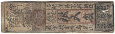 Japonsko, 1 stříbrný Monme (konec 18. stol.), Yamato (pref. Nara), hansatsu