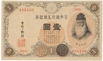 Japonsko, 1 Yen (1916), P.30c