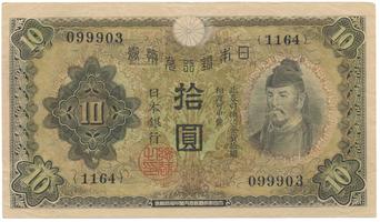 Japonsko, 10 Yen (1930), P.40