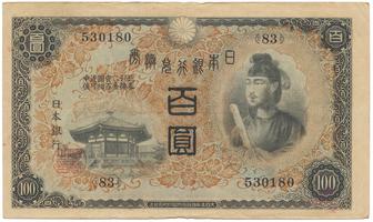 Japonsko, 100 Yen (1930), P.42