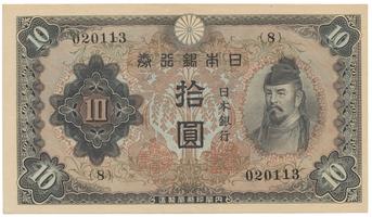 Japonsko, 10 Yen (1943), P.51a