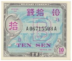 Japonsko, 10 Sen (1945), P.63