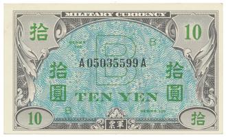 Japonsko, 10 Yen (1945), P.71