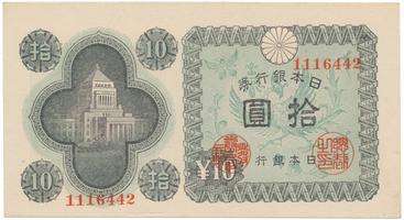 Japonsko, 10 Yen (1946), P.87a
