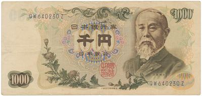 Japonsko, 1000 Yen (1963), P.96
