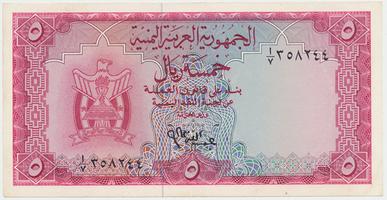 Jemen. arab. republika, 5 Rials (1964), P.2a