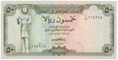 Jemen. arab. republika, 50 Rials (1973), P.15a