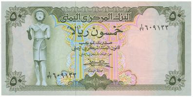 Jemen. arab. republika, 50 Rials (1973), P.15b