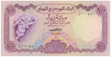 Jemen. arab. republika, 100 Rials (1976), P.16, vzácný ročník