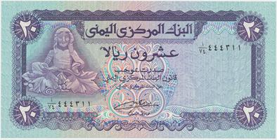 Jemen. arab. republika, 20 Rials (1985), P.19b
