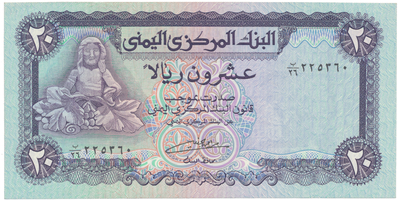 Jemen. arab. republika, 20 Rials (1985), P.19c