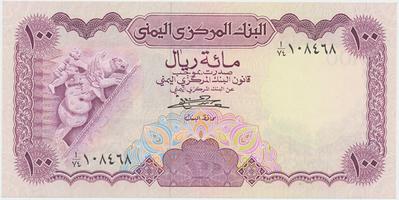 Jemen. arab. republika, 100 Rials (1984), P.21A