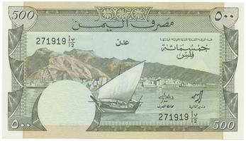 Jemen. demokr. republika, 500 Fils (1965), P.6