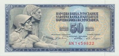 Jersey, 1 Pound 1995, P.25a