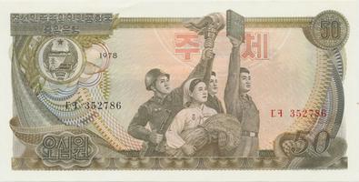Severní Korea, 50 Won 1978, P.21a