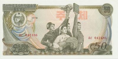 Severní Korea, 50 Won 1978, P.21d