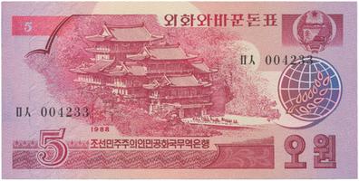 Severní Korea, 5 Won 1988, P.36