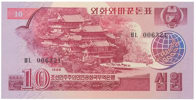 Severní Korea, 10 Won 1988, P.37