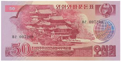 Severní Korea, 50 Won 1988, P.38