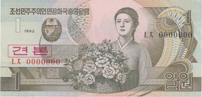 Severní Korea, 1 Won 1992, anulát - SPECIMEN, P.39s