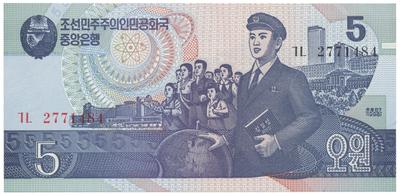 Severní Korea, 5 Won 1992, P.40