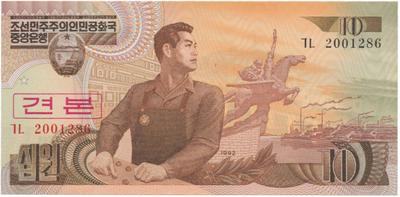 Severní Korea, 10 Won 1992, P.41a