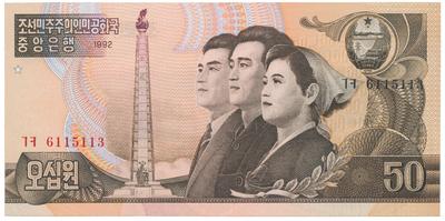 Severní Korea, 50 Won 1992, P.42