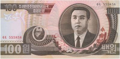 Severní Korea, 100 Won 1992, P.43a