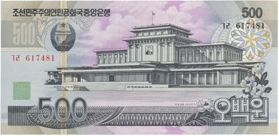 Severní Korea, 500 Won 2007, P.44b