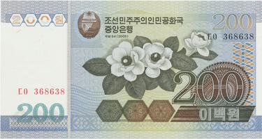 Severní Korea, 200 Won 2005, P.48