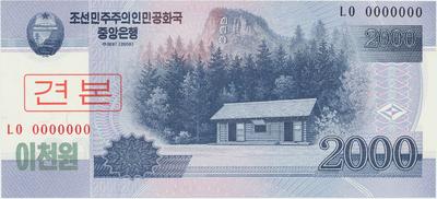 Severní Korea, 2000 Won 2008, anulát - specimen, P.65s