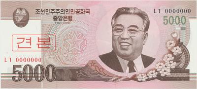 Severní Korea, 5000 Won 2008, anulát - specimen, P.66s