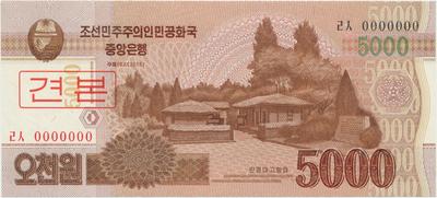 Severní Korea, 5000 Won 2013, anulát - specimen, P.67s