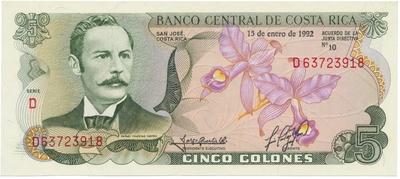 Kostarika, 5 Colones 1980~1989, P.236d