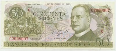 Kostarika, 50 Colones 1974, P.239