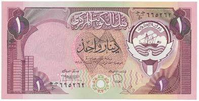 Kuvajt, 1 Dinar (1980~1991), P.13d