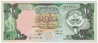 Kuvajt, 10 Dinars (1980~1991), P.15b