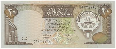 Kuvajt, 20 Dinars (1986~1991), P.16b