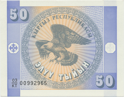 Kyrgyzstán, 50 Tyiyn (1993), P.3