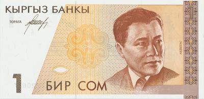Kyrgyzstán, 1 Som (1994), P.7
