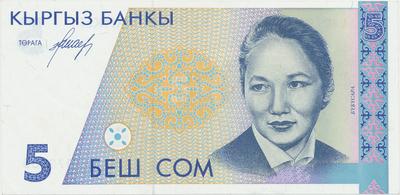 Kyrgyzstán, 5 Som (1994), P.8