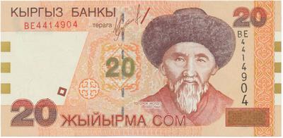 Kyrgyzstán, 20 Som 2002, P.19
