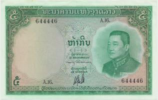 Laos, 5 Kip (1962), P.9b