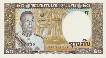 Laos, 20 Kip (1963), P.11a
