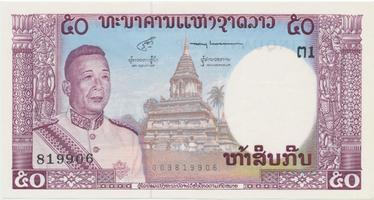 Laos, 50 Kip (1963), P.12b
