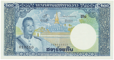 Laos, 200 Kip (1963), P.13b
