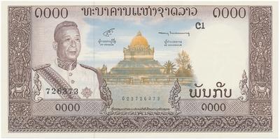 Laos, 1000 Kip (1963), P.14b