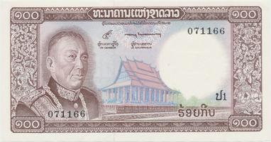 Laos, 100 Kip (1974), P.16a
